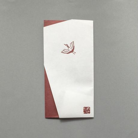 【めでたい】ぽち袋 鶴と亀(新札サイズ)