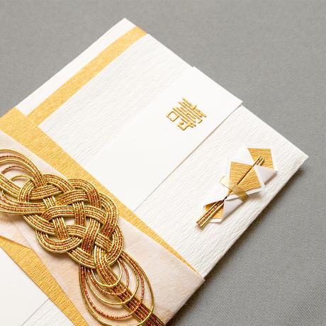 【和紙かさね】ご祝儀袋 帯(金)