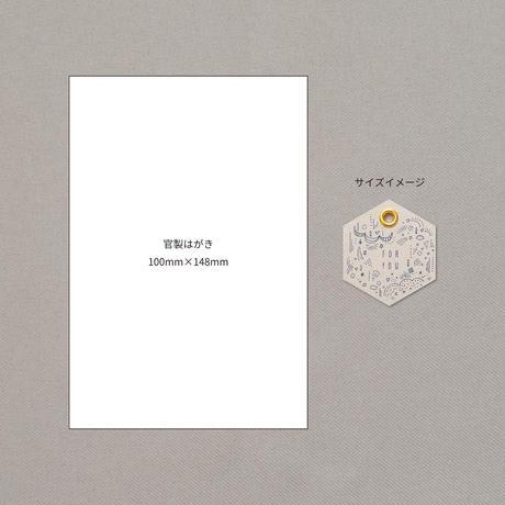 【チマチマ】ギフトタグ F0R YOU(グレー) 10枚セット