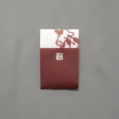 【めでたい】ぽち袋 丑(紙幣3つ折りサイズ)