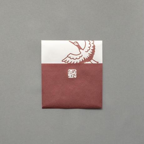 【めでたい】ぽち袋 鶴と亀(紙幣2つ折りサイズ)