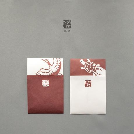 【めでたい】ぽち袋 鶴と亀(紙幣3つ折りサイズ)