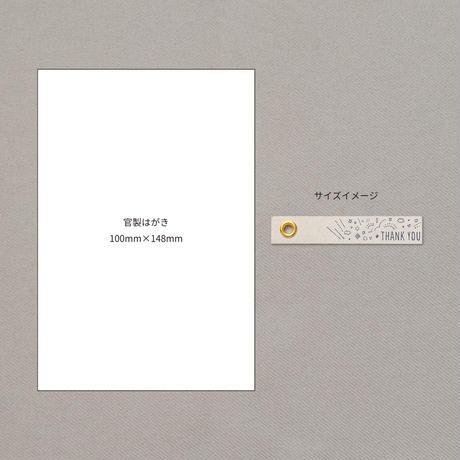 【チマチマ】ギフトタグ THANK YOU(グレー) 30枚セット