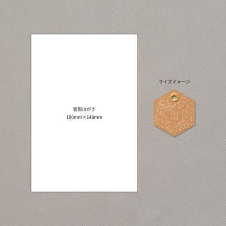 【チマチマ】ギフトタグ F0R YOU(ナチュラル) 10枚セット