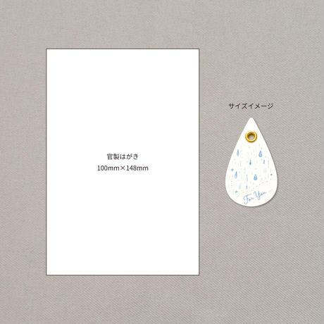 【チマチマ】ギフトタグ ドロップ(白) 10枚セット