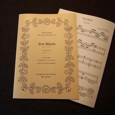HARP PIECES No.2 [Ave Maria]