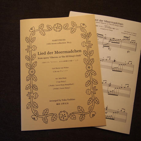 """HARP PIECES No.5 [Lied der Meermadechen from opera """"Oberon, or The Elf King's Oath""""]"""
