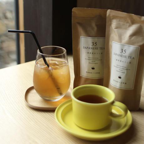 35stock 茎ほうじ茶