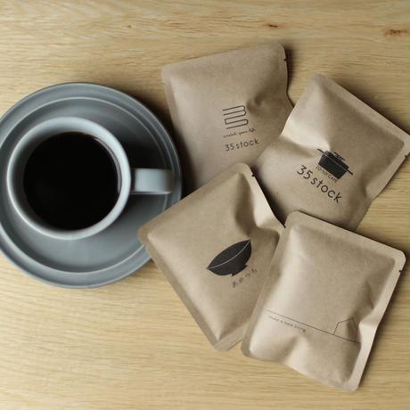 ドリップバッグコーヒー 1p