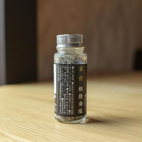 函館粗挽海塩