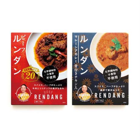 「馬来風光美食」20周年記念セット(5個セット)