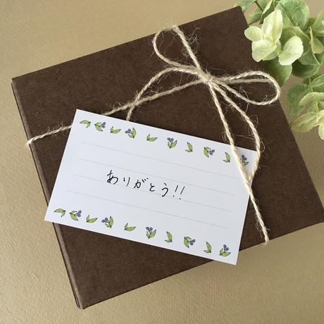 手描き風イラスト*ミニカード/犬の配達員/6枚