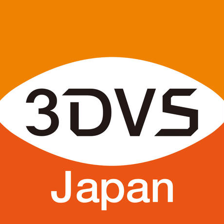 年間保守 3DViewStation Desktop (All Importers) - seat license