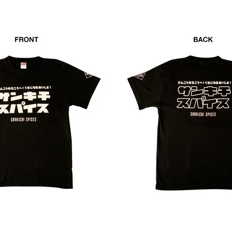 三吉Tシャツ(ブラック)