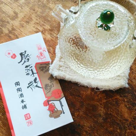 冬の土用に食べる彩り養生BOX(期間限定販売)*発送日 1月29(金)