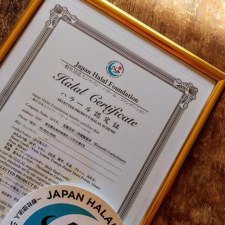 〈がんじゅー島の恵み・地域連携商〉塩金華糖 〈満月・情熱月〉と〈新月・清香月