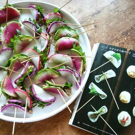 3pmさんのおやつまみいろいろ 野菜そのままの自然の色がおいしい!横田美宝子 著@文化出版局(サイン入り)*次回発送 5月14日(金)