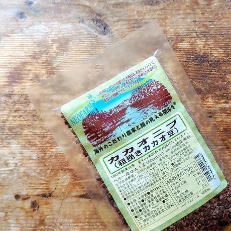 お米のショートブレッド(南瓜+カカオニブ)