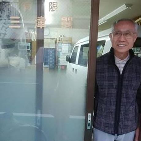〈沖縄がんじゅー島の恵み・地域連携商〉がんじゅー金華糖