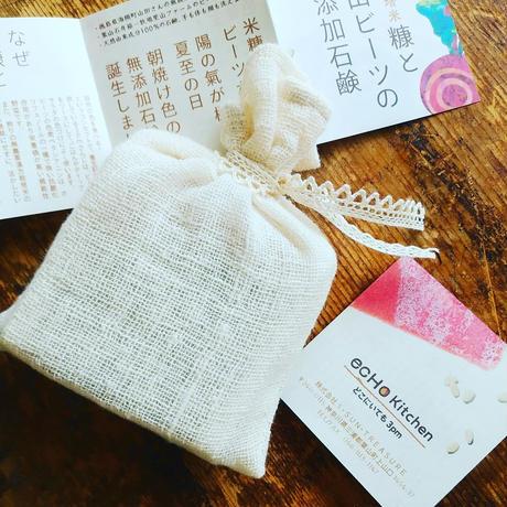 糠と葉山ビーツの無添加石鹸  100g オーガニックコットン袋入り*次回発送 1月29日(金)