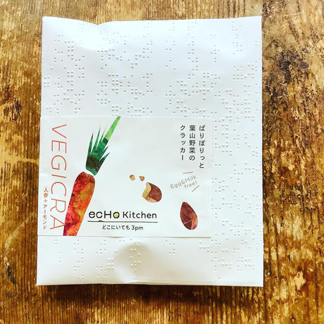 VEGICRA 葉山 野菜のクラッカー(人参+アーモンド)