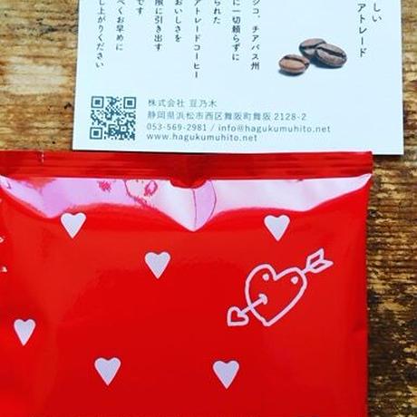 マヤビニックバレンタイン珈琲ドリップパック5袋入り*発送日 1月29日(金)