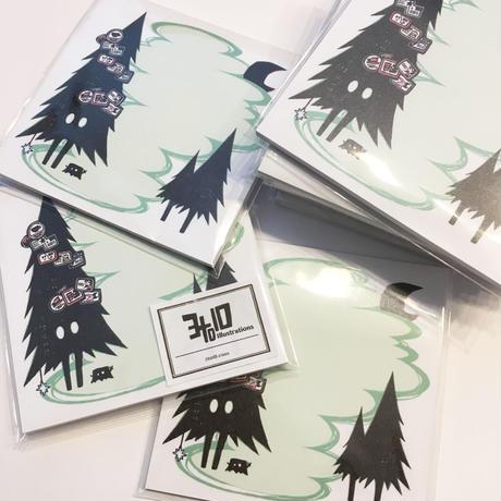 ふせん(forest)