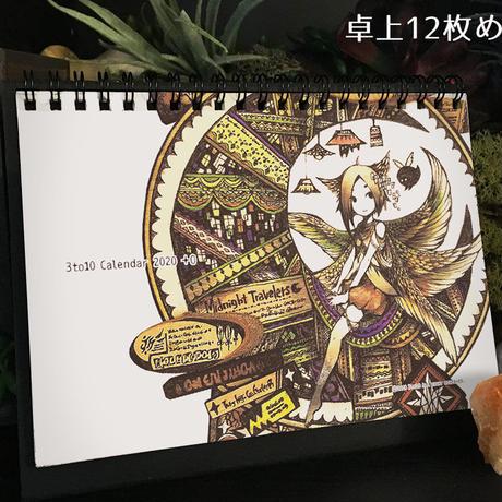 2020年卓上カレンダー(12枚めくり) 3to10 Calendar 2020 [+O]