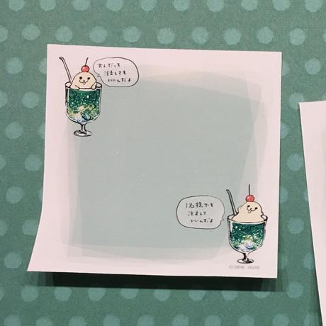 ふせん(クリームソーダ先輩・吹きだし)