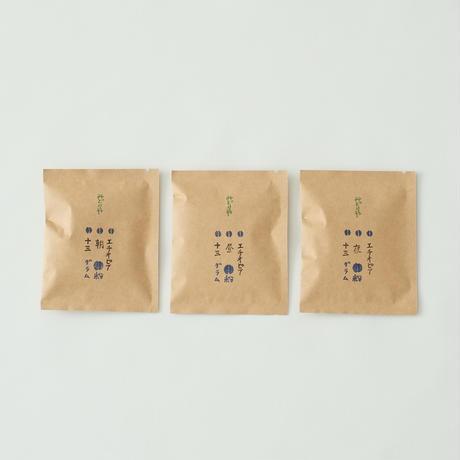 1dayコーヒーセット 朝・昼・夜/みどりや
