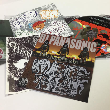 DJ PANASONIC [IMAGINE THAT] CD