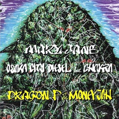 DRAGON P & MONEY JAH [Osaka City Diesel]  7inc