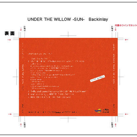 【pdfファイル4枚組】UNDER THE WILLOW -SUN- 組み立てキット