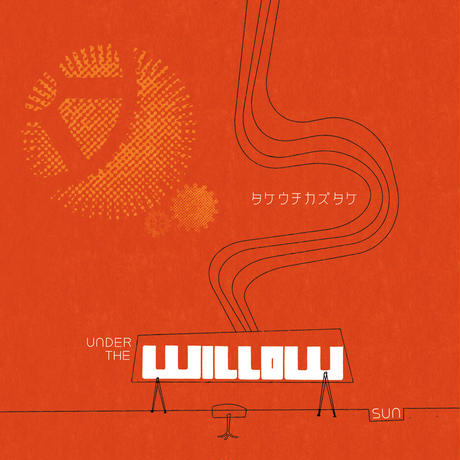 【WAV音源】4th alb. UNDER THE WILLOW -SUN-