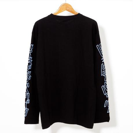 42×Hamburger chan - DOKIBAKU / Long Sleeve T-shirt(BLK)