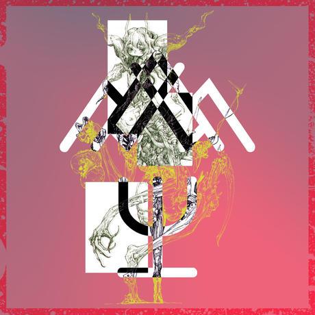 42×メグリム・ハルヨ - Necroc2ultech - A