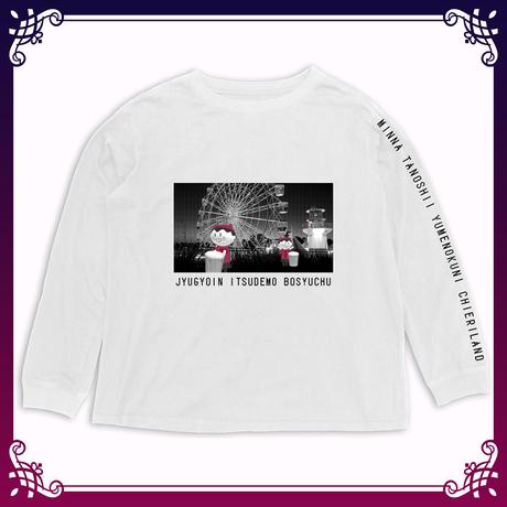 【花京院ちえり1stソロライブグッズ】従業員    ロングTシャツ