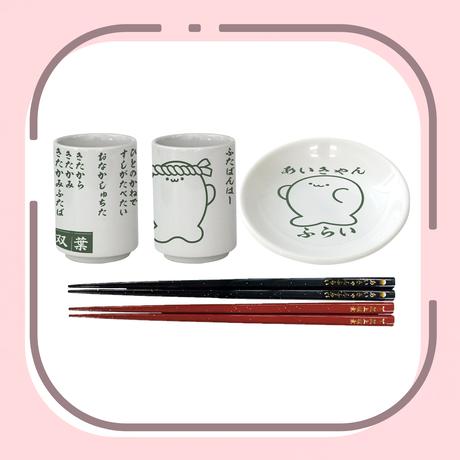 【北上双葉 1stソロライブグッズ】湯呑み・お箸・豆皿セット