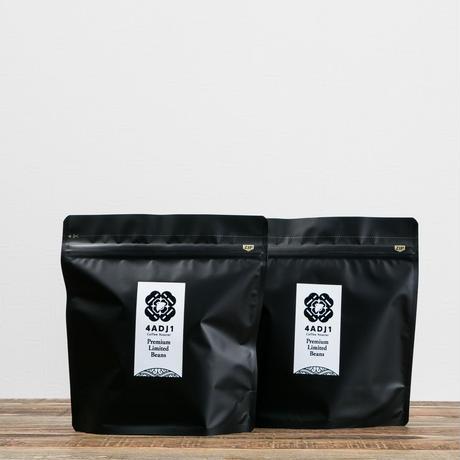 ギフトセット 極上コーヒー豆2種セット(200g✕2)送料無料