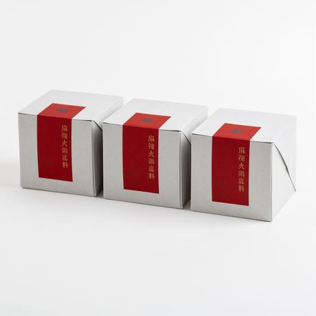 麻辣火鍋底料(火鍋スープの素)3箱セット