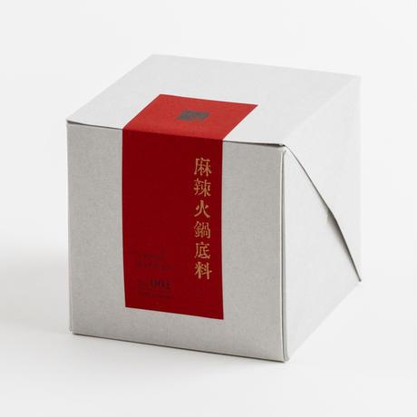 【限定】麻辣火鍋底料 1st edition 1個
