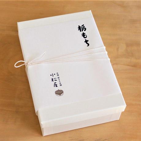 栃餅(粒あん)【12個2個×6袋入ご贈答用】