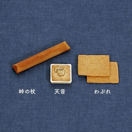 【店主おまかせ】 焼菓子詰合せ03