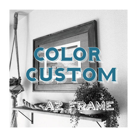Drift Frame Color Custom【 A2 】