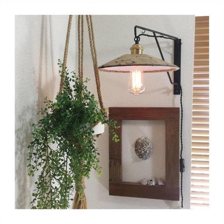 Travel Coffee Wall Lamp 【FLAT】