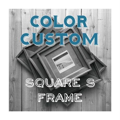 Drift Frame Color Custom【 SQ_S 】