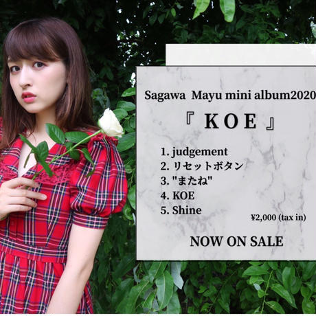 Sagawa Mayu mini album 2020 「KOE」CD