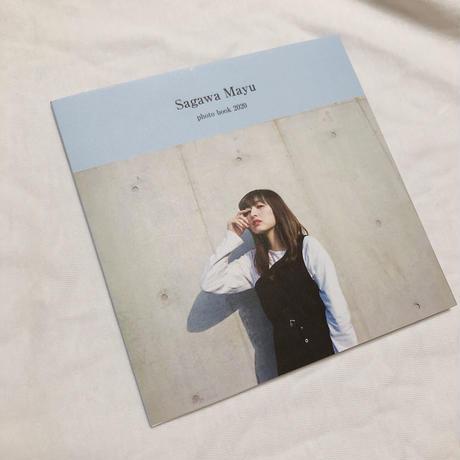 Sagawa Mayu photobook2020
