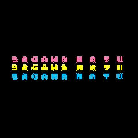 Sagawa Mayu タオル