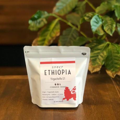 ETHIOPIA - Yirgacheffe G1[Natural]